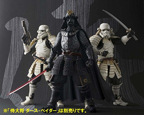 Image 7 for Star Wars - Stormtrooper - Movie Realization - Ashigaru (Bandai)