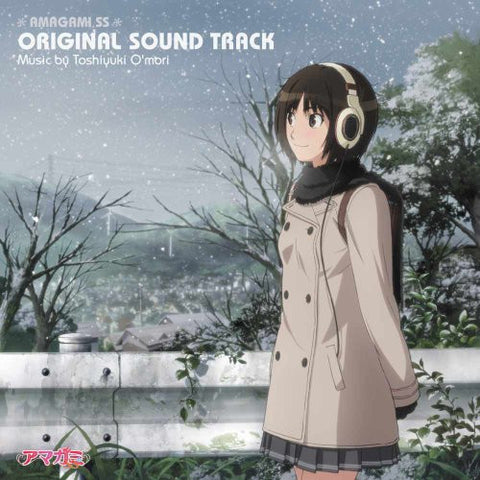 Image for AMAGAMI SS ORIGINAL SOUND TRACK