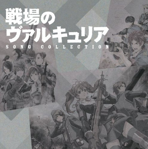 Image 1 for Senjou no Valkyria Song Collection