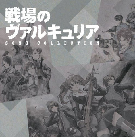 Image for Senjou no Valkyria Song Collection