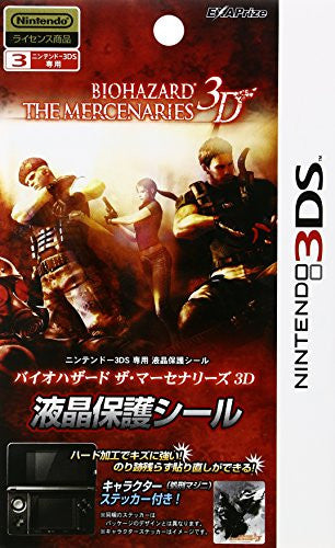 Image 1 for BioHazard: The Mercenaries 3D Screen Protector for 3DS (Executioner Majini)