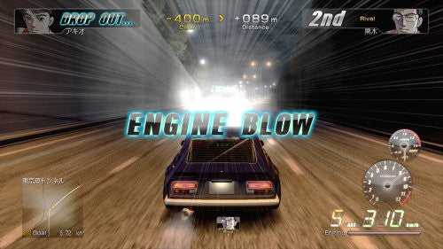 Image 7 for Wangan Midnight (PlayStation3 the Best)