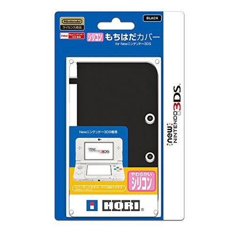 Image for Silicon Cover for New 3DS (Black)