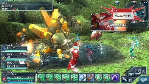 Image 2 for Phantasy Star Online 2 Special Package