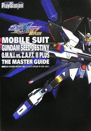 Image for Mobile Suit Gundam Seed Destiny O.M.N.I. Vs Z.A.F.T. Ii Plus: The Master Guide