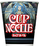 Thumbnail 7 for Final Fantasy - Cup Noodle - Final Fantasy Boss Collection  - Complete Limited Set