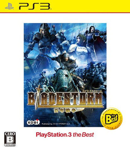 Image for Bladestorm: The Hundred Years' War (New Price Version)