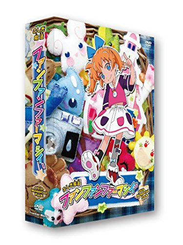Image 1 for Fushigi Mahou Fun Fun Pharmacy Dvd Memorial Pack