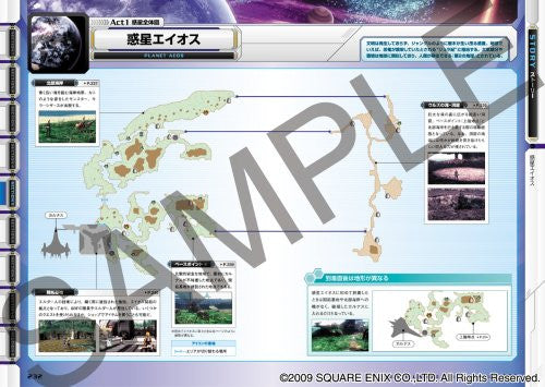 Image 3 for Star Ocean: The Last Hope Official Complete Guide
