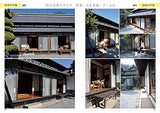 Thumbnail 8 for Digital Scenery Catalogue - Manga Drawing - Japanese Homes