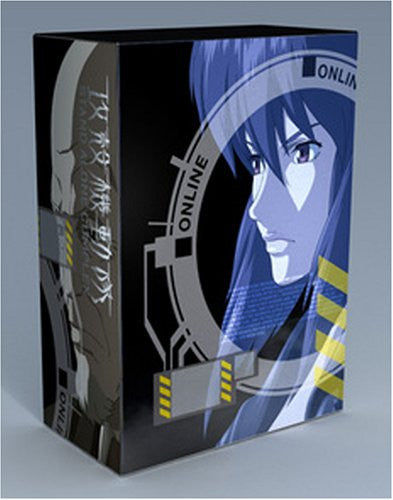 Image 2 for Ghost In The Shell: Stand Alone Complex DVD Box [Limited Edition]