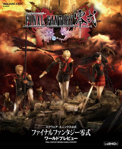 Image for Final Fantasy Type 0 World Preview