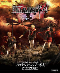 Final Fantasy Type 0 World Preview