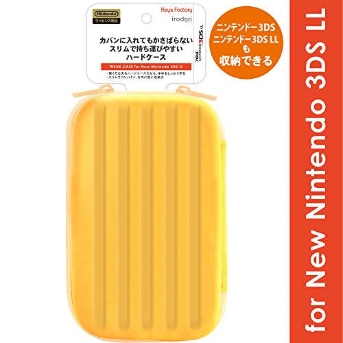 Image 1 for Trunk Case for New 3DS LL (Yellow)