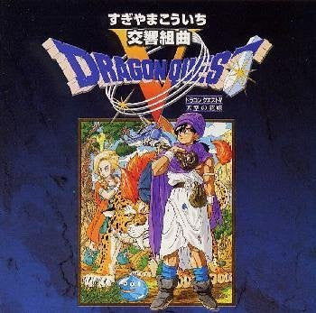 Image for Symphonic Suite Dragon Quest V: Heaven's Bride