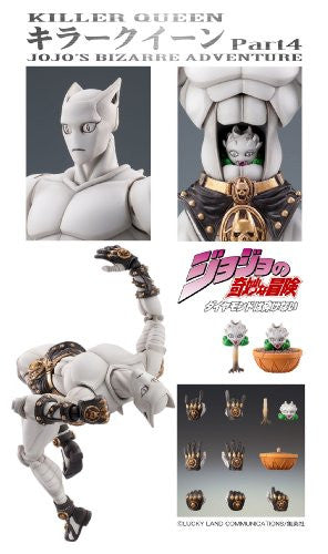 Image 6 for Diamond Is Not Crash - Jojo no Kimyou na Bouken - Killer Queen - Stray Cat - Super Action Statue #16 (Medicos Entertainment)