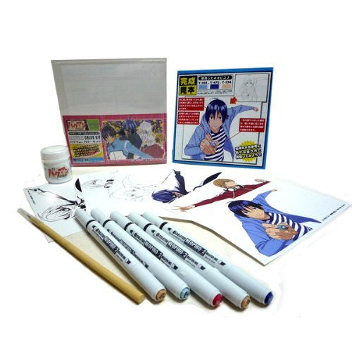 Image 1 for Bakuman - Manga Drawing Set - Color Kit