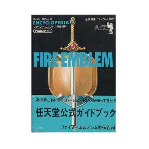 Image for Fire Emblem Gaiden Encyclopedia Book (Wonder Life Special Nintendo Official Guide Book) Nes