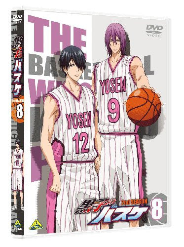 Image 2 for Kuroko's Basketball 2nd Season 8