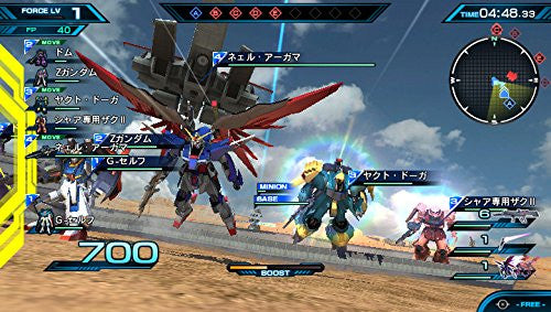 Image 5 for Mobile Suit Gundam Extreme VS Force
