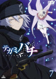 Thumbnail 1 for Tegami Bachi Vol.7