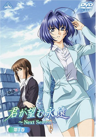 Image for Kimi Ga Nozomu Eien - Next Season Vol.2