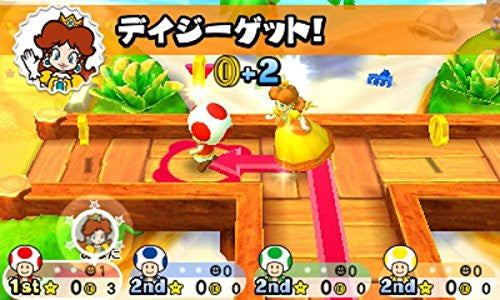 Image 10 for Mario Party Star Rush