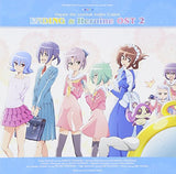 Thumbnail 1 for Hayate the combat butler Cuties ENDING & Heroine OST 2 [Limited Edition]