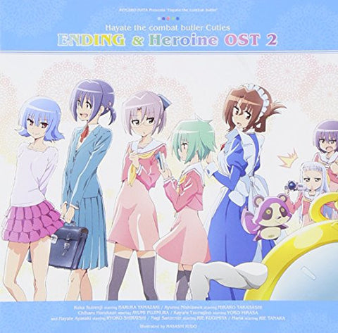 Image for Hayate the combat butler Cuties ENDING & Heroine OST 2 [Limited Edition]