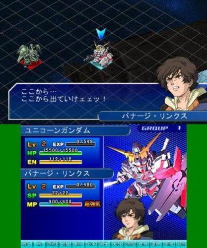 Image 3 for SD Gundam G Generation 3D