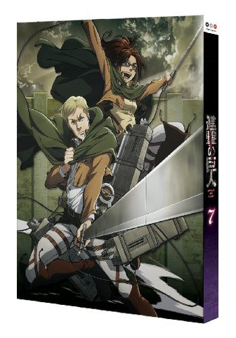 Attack On Titan Vol.7