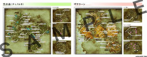 Image 7 for Final Fantasy Xiv Official Starting Guide