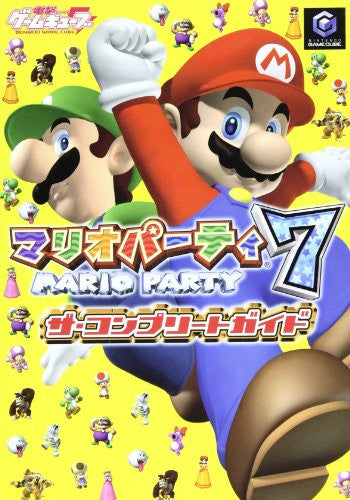 Image 1 for Mario Party 7 The Complete Guide Book / Gc