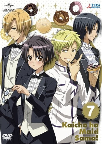 Image for Maid Sama! 7