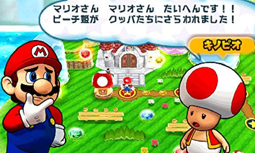 Image 6 for Puzzle & Dragons Super Mario Bros. Edition