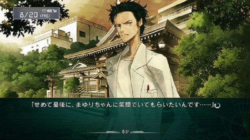 Image 8 for Steins;Gate: Senkei Kousoku no Phenogram [Limited Edition]