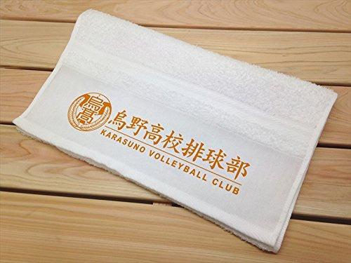 Image 3 for Haikyuu!! - Parody Soshima Towel - Towel - Karasuno High School (Ensky)