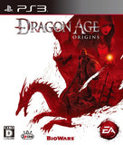 Thumbnail 1 for Dragon Age: Origins