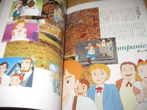 Image 3 for Little Women Ii: Jo's Boys Newtype Illustrated Collection Art Book