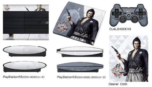 Image 1 for Ryuu ga Gotoku Ishin! Skin Seal Set for PS3