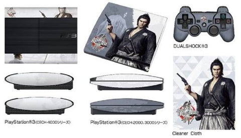 Image for Ryuu ga Gotoku Ishin! Skin Seal Set for PS3