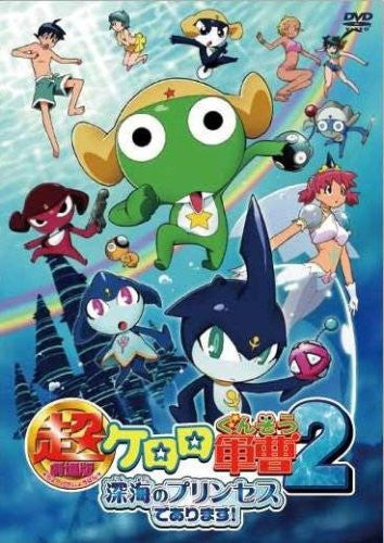 Image 1 for Keroro Gunso Shinkai No Princess De Arimasu!