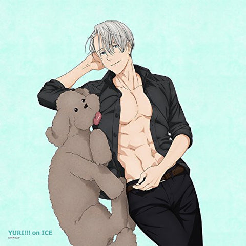 Yuri!!! on Ice - Victor Nikiforov - Blanket - OhizadeGoodNight!!! Blanket