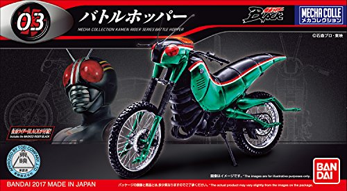 Kamen Rider Black - Mecha Colle - Mecha Collection Kamen Rider Series - Battle Hopper (Bandai)