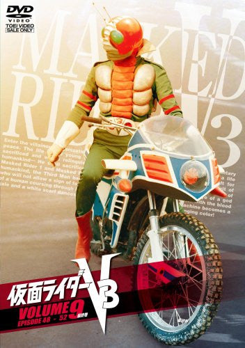 Image 1 for Kamen Rider V3 VOL.9