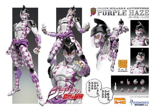 Image 5 for Jojo no Kimyou na Bouken - Vento Aureo - Purple Haze - Super Action Statue #47 (Medicos Entertainment)
