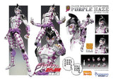 Thumbnail 5 for Jojo no Kimyou na Bouken - Vento Aureo - Purple Haze - Super Action Statue #47 (Medicos Entertainment)