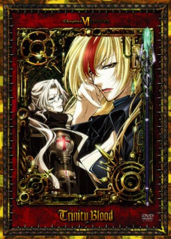 Image for Trinity Blood Chapter.6 Collector's Edition [DVD+CD Limited Edition]