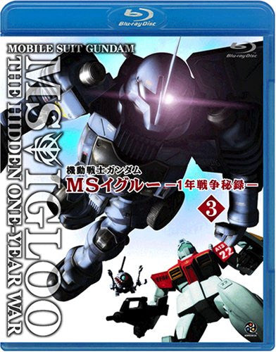 Image 1 for Mobile Suit Gundam MS Igloo The Hidden One Year War Vol.3