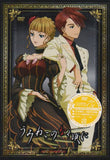 Thumbnail 1 for Umineko No Naku Koro Ni Note.01